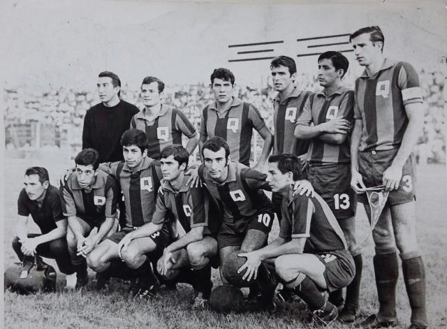 Deportivo Quito 1969