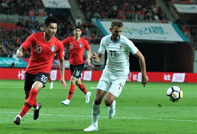 Selección Corea del Sur 3