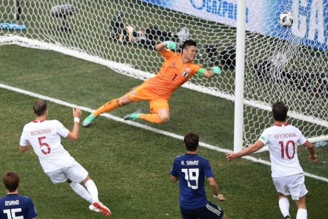Selección Japón 2