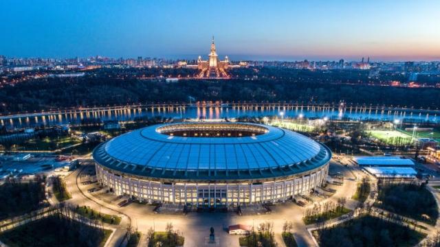 Estadio Moscu
