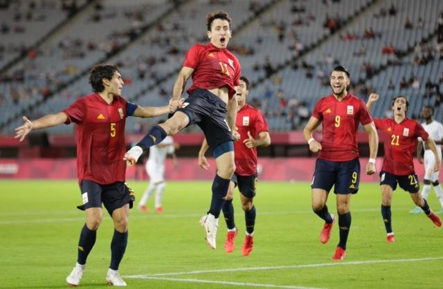 España Sub 23